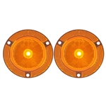 "2.5"" Round Amber Marker/Clearance Light With Locking Clip Pair"